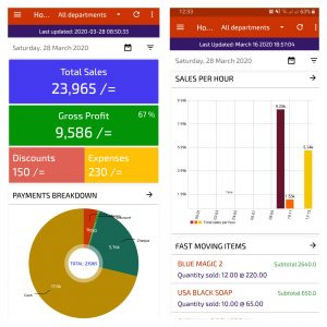 SimbaPOS Mobile Reports App